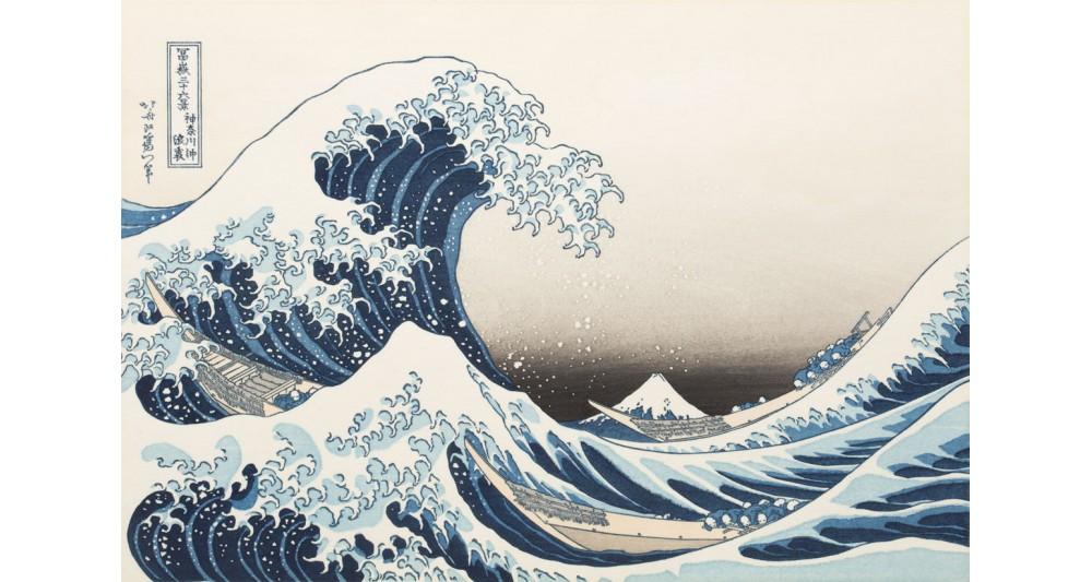 Die Große Welle Vor Kanagawa Von Katsushika Hokusai